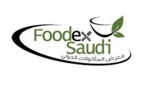 fira_foodex (2)