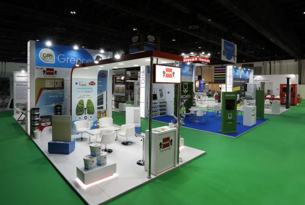 Greek Pavilion @ The Big 5 Show, 1400sqms
