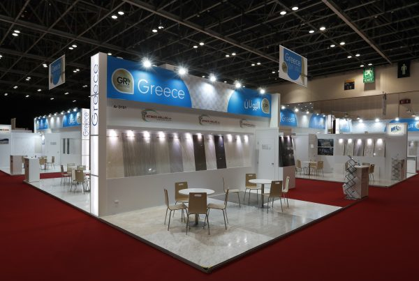 Greek Pavilion @ The Big 5 Show 2019, 1400sqms