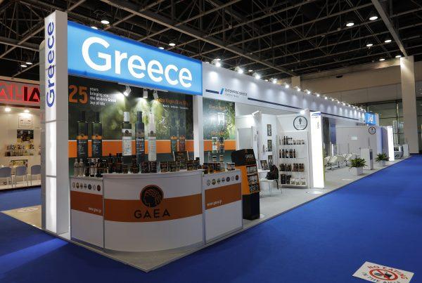 Greece @ Gulfood 2021